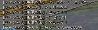 2014y10m25d_194637133.jpg