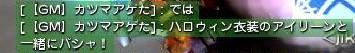2014y10m26d_131926465.jpg