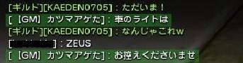 2014y10m26d_132536703.jpg
