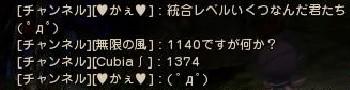 2014y10m26d_182724870.jpg