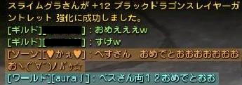 2014y11m07d_094735449.jpg