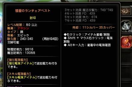 2014y11m11d_155014456.jpg