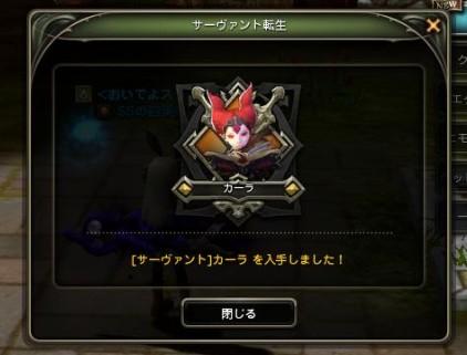 2014y11m12d_001510185.jpg