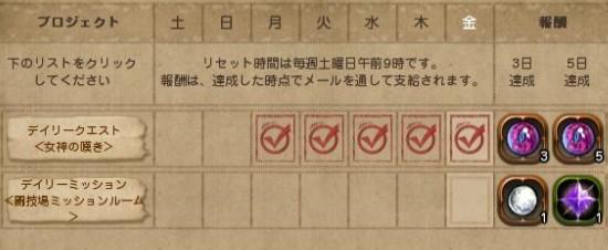 2014y12m06d_010122146.jpg
