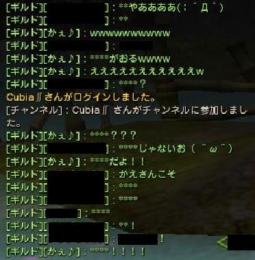 2014y12m11d_153730043.jpg