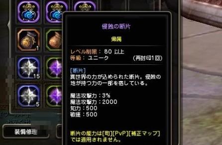 2014y12m15d_161552532.jpg