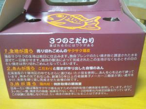 DSC_1100_convert_20111216065555.jpg