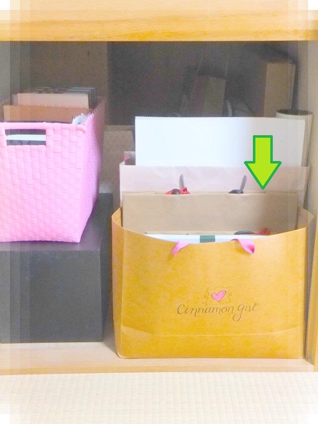 紙袋の収納5