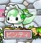緑のぴんてぃ