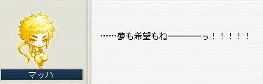 Maple100614_000658.jpg