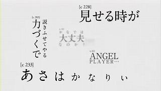 Angel Beats! 第7話.flv_001463295
