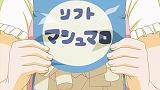 ひだまりすけっち☆☆☆とくべつへんこうはん.flv_000839046