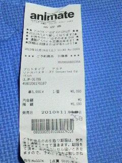2010112322550000.jpg