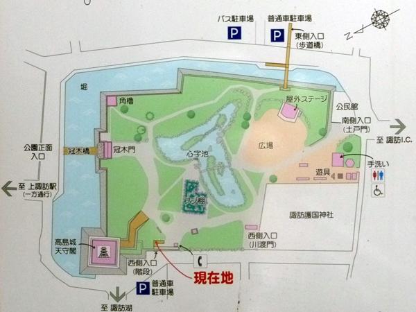 高島城地図