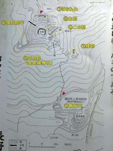 上原城地図