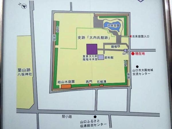 大内氏館地図