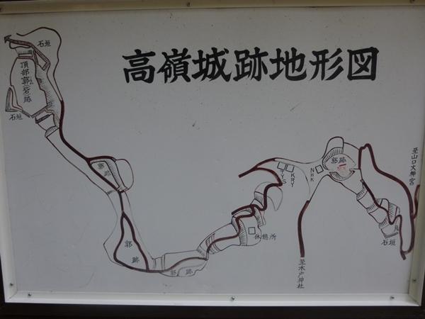 高嶺城地図