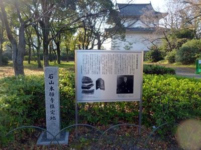 大阪城05