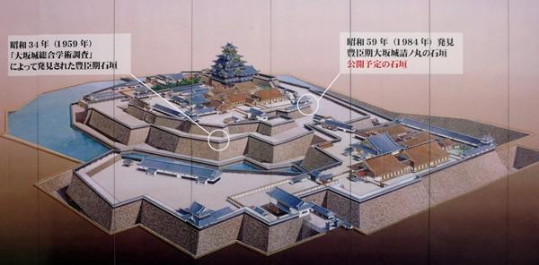 大阪城復元図_豊臣期
