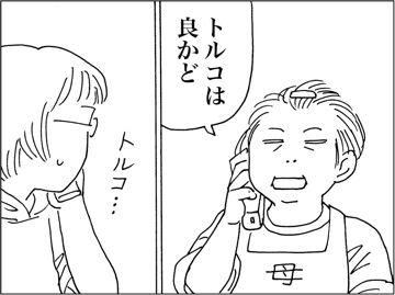 kfc00132-2