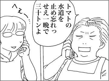 kfc00166-8