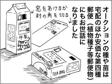 kfc160407
