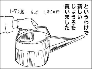 kfc190706