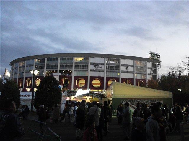 クリネックススタジアム