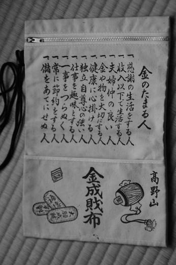 DSC_0001_20130125130059.jpg