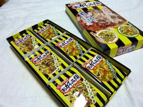 okonomiyakisennbeeP1000445.jpg