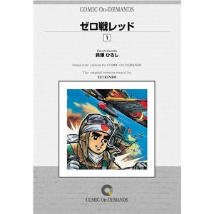 kaitekiseishin42-2