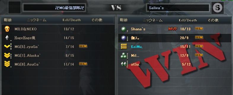 aim2.jpg