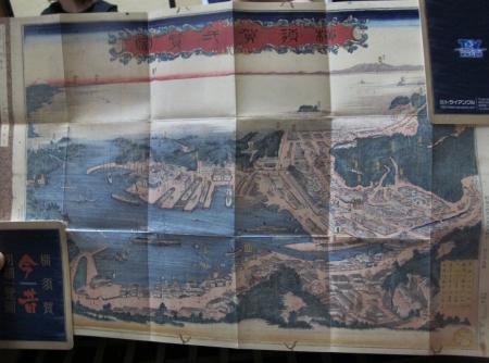 横須賀今昔明細一覧図