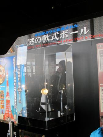 東京タワーのボール