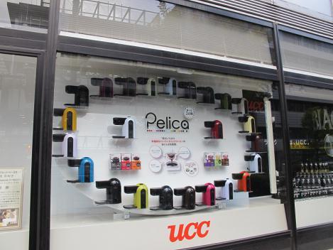 UCC本社