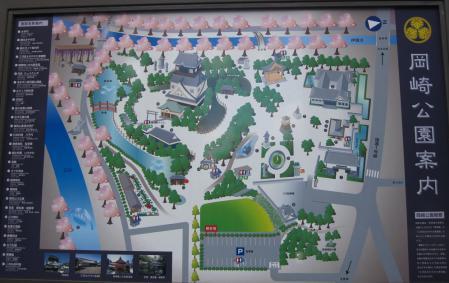岡崎城公園