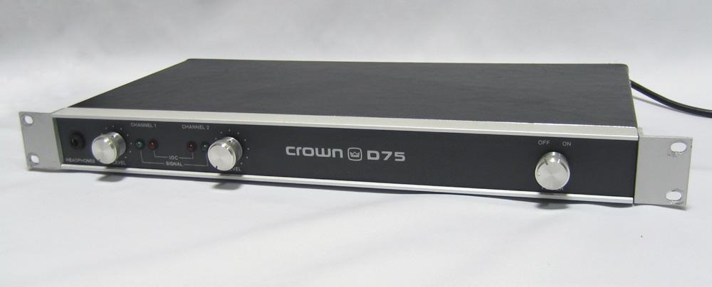 クラウンD75