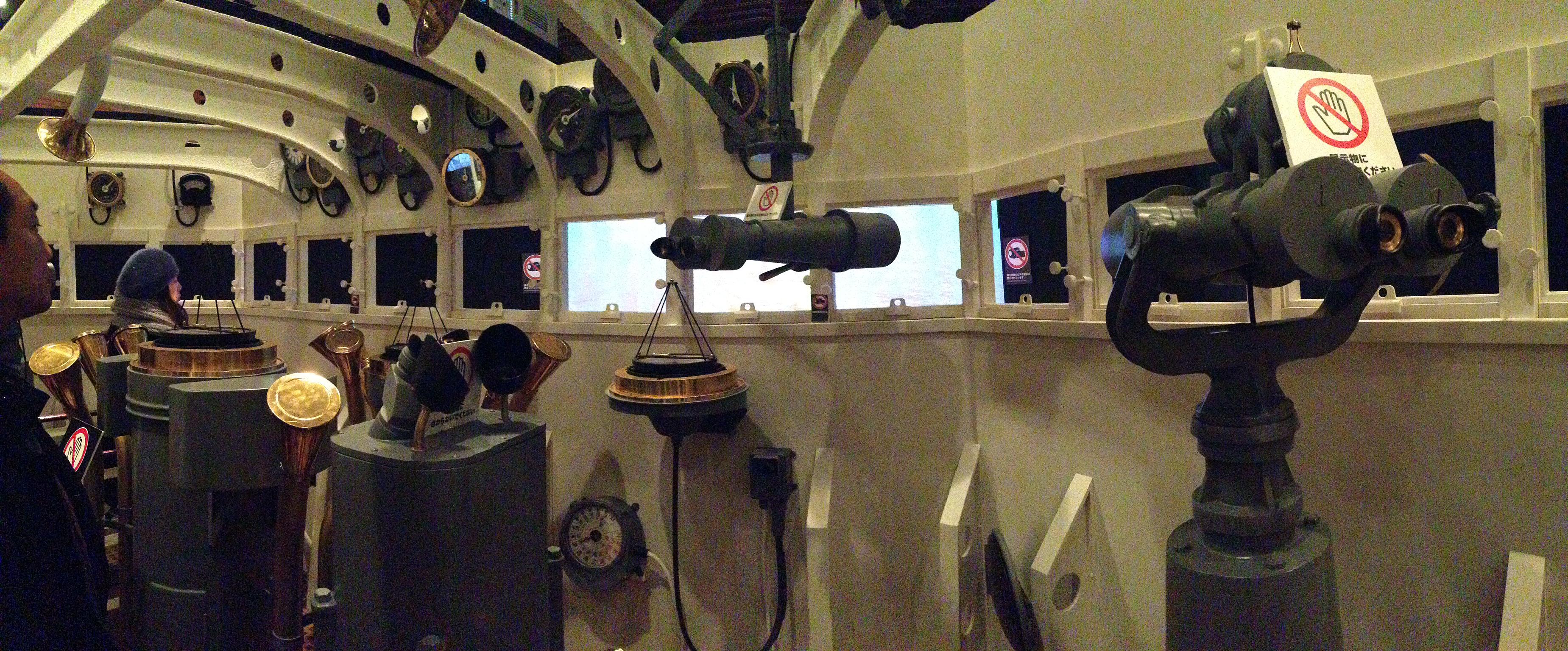 大和戦闘司令室