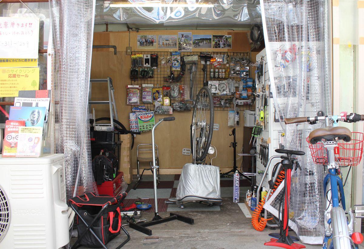 ●S回転自転車屋 (1 - 1)