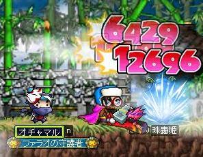Maple100824_235109.jpg
