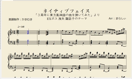bandicam_2012-02-21_06-48-55-181.jpg