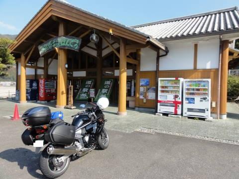 奥熊野古道ほんぐうにて