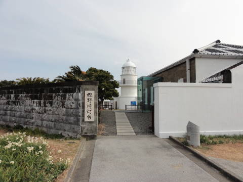 樫野埼灯台