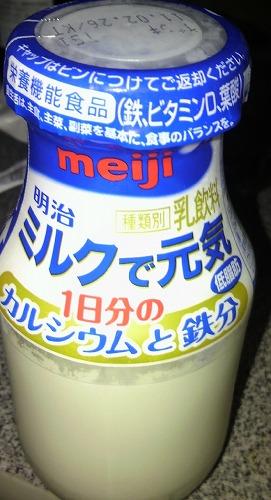 牛乳979