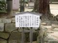 0130907神社内卒塔婆