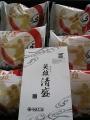 0130913清盛饅頭2