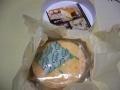 0130909神戸チーズケーキ2