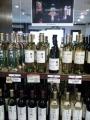 0130911ワイン棚