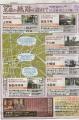 0131206中日新聞広告02
