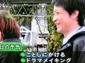 0140110シンケン予告01